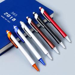 도매 광고 맞춤 로고 선물 펜 판촉 금속 플라스틱 볼 포인트 펜