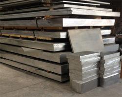 الصين صاحب مصنع ألومنيوم [بويلدينغ متريل] مع مواصفة مختلفة يتوفّر