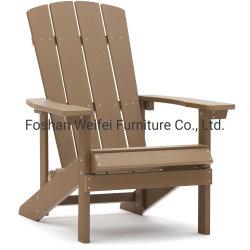 Amazon Hotsale Адирондак стул сад садовой мебелью прудах и газон мебель