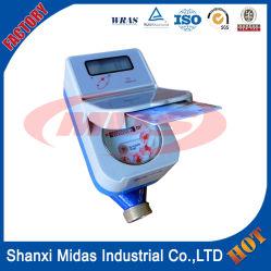 水圧情報処理機能をもった15mm-20mm年のICのカードによって前払いされる水道メーター