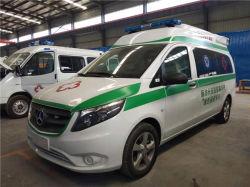 2020 la Nueva Izquierda vehículo ambulancia