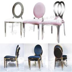 現代ピンクのビロードのステンレス鋼の丸背のDiorの結婚式の椅子