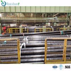 prix d'usine API 5TC R95 Tube en acier avec Certification SGS