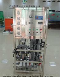 L'industrie pétrochimique de l'eau d'alimentation de chaudière Cosmétiques et produits pharmaceutiques RO EDI de l'eau ultra pure équipement du système de la machine