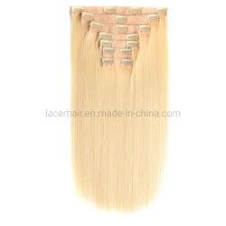自然なバージンのブラジルのRemyの拡張安く100%人間の毛髪クリップ拡張