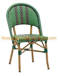 حديقة [فورنيتثرس-غرين-ليسور] فناء خارجيّ نابض كرسي تثبيت