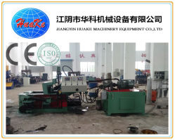 Vendita della pressa per balle della macchina del metallo usata 160tons di serie Y81