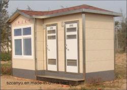 주문을 받아서 만들어진 크기 싼 가격 움직일 수 있는 공중 변소 집