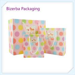 Специализированные печатные бумаги подарочный пакет