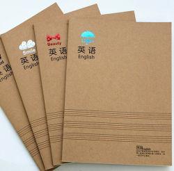 標準紙表紙学生の演習帳