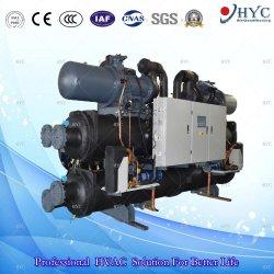 Industrielle Große Kapazität Wassergekühlte Kältemaschine Kühlgeräte