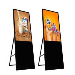 شاشة LED LCD لإعلانٍ رقمي لشاشات العرض الرقمية، مزوّدة بمصابيح LED لطي وضع الوقوف على الأرضية مقاس 32 بوصة عرض مشغل إعلانات وسائط الفيديو المحمول للمطعم/الفندق/العرض الترويجي
