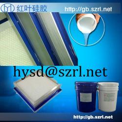 Filtre HEPA Air de l'efficacité de la colle de gel