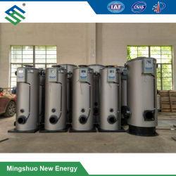 새로운 세대 Biogas 연소 보일러