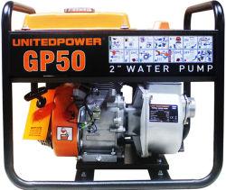 2 Pomp van het Water van de Benzine van de Motor van de Irrigatie van de duim de Landbouw met EPA, Carburator, Ce, Certificaat Soncap (GP50)