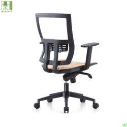 木製オフィスの椅子の Sapare 部品の部品