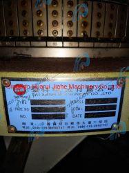 円の編む機械、単一の編む機械、ジャージーの編む機械コンピュータ化された単一の編む機械秒針の織物の機械装置
