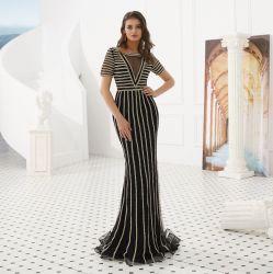 Mermaid Slim-Fit Sexy Bateau/V DE MANGA CORTA CUELLO Chiffon de barrido de biselado tren vestido de noche vestido de fiesta vestidos de celebridades etapa vestido vestido de banquetes
