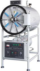 HS-200A L'utilisation de l'hôpital Autoclave 200L'HORIZONTALE cylindrique stérilisateur à vapeur de pression