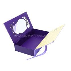 Cosmética Embalaje//Cartón plegado/Caja rígida/Configurar Box