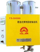 Sistema de Recuperação de fluxo (YS-GHSQ-A)
