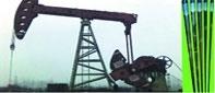 L'industrie pétrochimique/tige Meunier