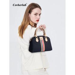 2021 Горячая Продажа дешевой ткани PU мода Летняя пляжная сумка Супа женщины Лучшее популярное деловое бюро Леди сумки