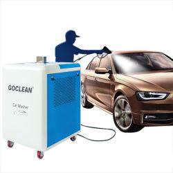 Портативный высоким давлением 125 бар электромобиль шайбу очиститель высокого давления