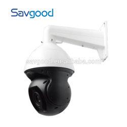 2MP 42X сети IR Smart отслеживание 6-210мм купольная камера PTZ