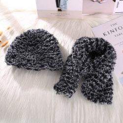 Fils de Fantaisie de la fourrure douce pour main tricoter des écharpes de couvertures et crochets