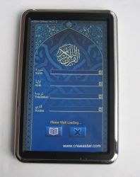 Santo Digital Quran Player,7 polegadas,35 Qurantranslatoin (S-EL1000)