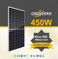 اللوحة الشمسية الأحادية اللون طراز PERC Energy عالية القدرة بقدرة 450 واط لسوق أمريكا الجنوبية (ODA450-36-MH)