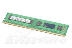 DDR RAM - 3