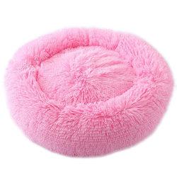 Chien de compagnie chat Peluche douce chaude ronde confortable maison de l'intérieur