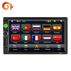 """원격 제어 뒷 전망 사진기를 위한 2 DIN 자동차 라디오 7 """" HD 접촉 스크린 선수 MP5 SD/FM/MP4/USB/Aux/Bt 차 오디오"""