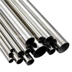 Tubo dell'acciaio inossidabile con Polished (316L 304L 316ln 310S 316ti 347H 310moln 1.4835 1.4845 1.4404 1.4301 1.4571)