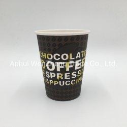 Tazza di carta del caffè a parete semplice poco costoso 9oz del fornitore della Cina con il marchio su ordinazione stampato
