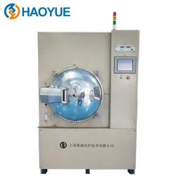 Haoyue P2-23 лаборатория вакуумного Hot-Press спекания машины