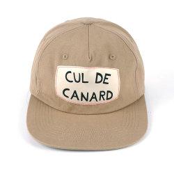 Cappello Piano-Brimmed cotone organico sano per i bambini anziani con il cappello respirabile del camionista del cappello del papà di marchio delle trecce