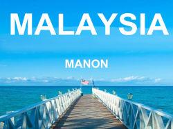 Служба материально-технического обеспечения минимальной скорости доставки из Китая в Малайзии