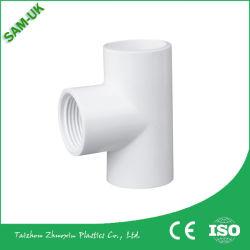 Dn300 1.6MPa PVC أنابيب بلاستيكية، أسعار أنابيب PVC، أسعار أنابيب المياه PVC