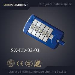 إضاءة موحدة 150 واط 180واط مع ضوء LED للشارع 210 واط