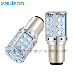 1157 P21/5W Bay15D светодиодный задний габаритный фонарь заднего тормоза автомобиль запасная лампа