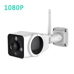 HD 1080p Bullet étanche IP CCTV Caméra infrarouge de sécurité