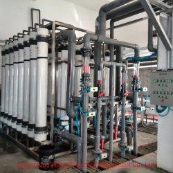 Machine de traitement d'eau automatique avec système de filtre Ultra