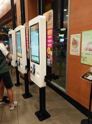 Compatible divers logiciels Auto Service kiosque avec lecteur de carte/QR Code Scanner/Imprimante thermique