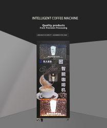Вода в бутылках Panfeng пиво напитки Combo холодный напиток автомат кофе