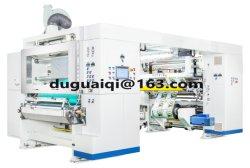 A China apresentou o novo preço Solventless de Alta Velocidade Laminador máquina de laminação livre de solvente 500m/min comparar a Comexi