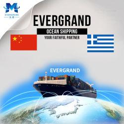 Морскому праву специалистов службы доставки из Китая в отношении Греции и Афинах/Порта Пиреус/Салоники