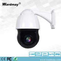 Wardmay CCTV 33X 2.0MP La surveillance vidéo haute vitesse IR caméra PTZ Dôme Ahd